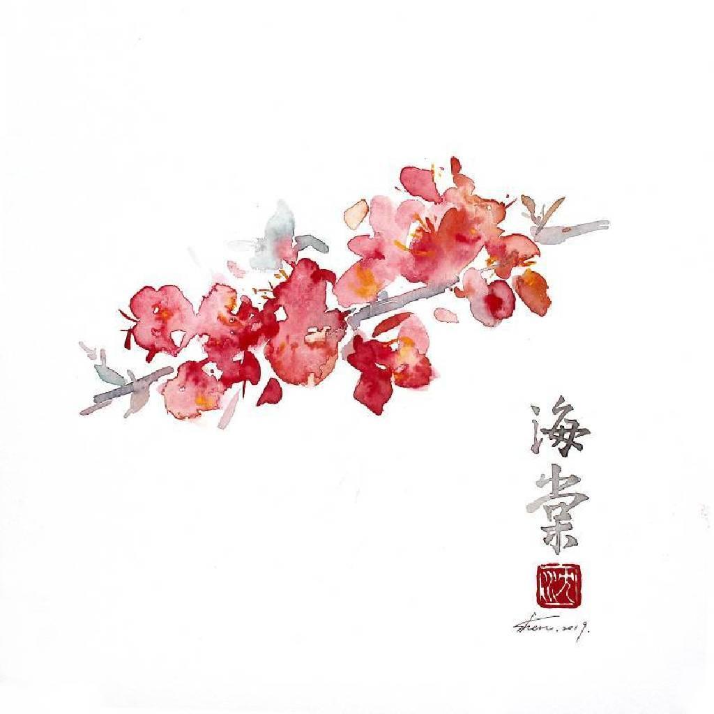 沈鈺華-海棠 - 立春
