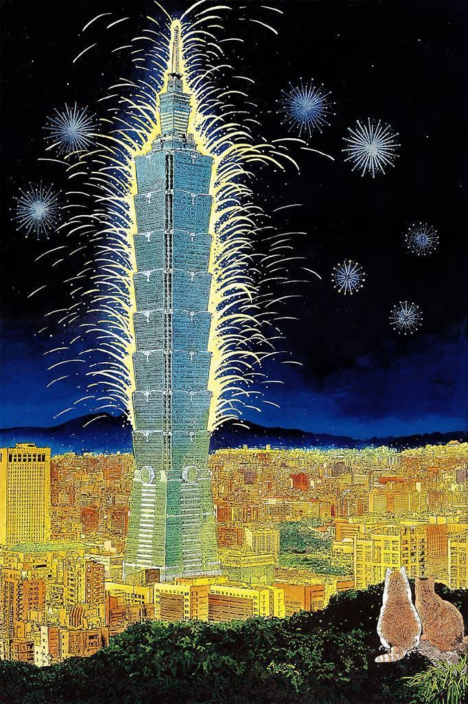 林宗範 -2013迎接新幸福