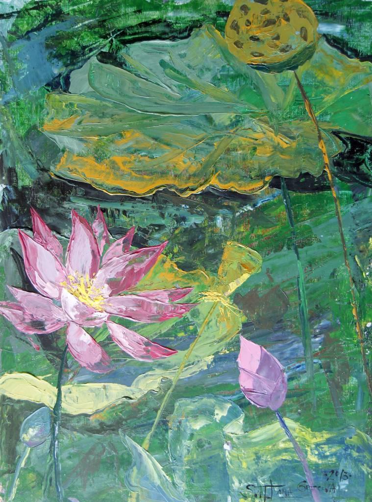 葛拉娜-Lotus